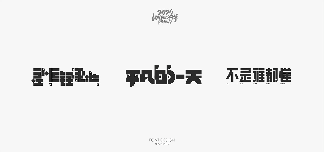 Font design cases are available in commercial scripts, flying machine scripts and practice scripts.  .  .