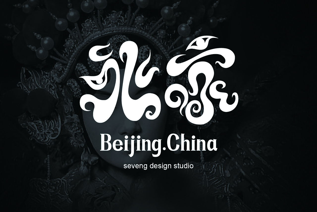 Chinese Creative Font Design-Beautiful Greater China, 34 provinces and regions, have you found your hometown?