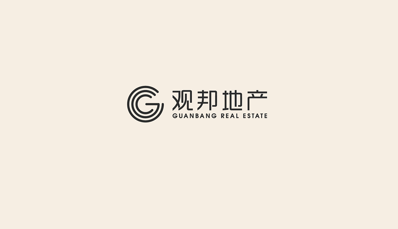 Chinese Creative Font Design-Recently some logo and fonts