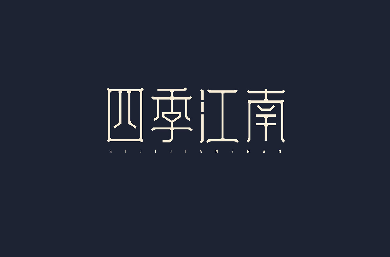 Different styles and creative font designs with sijijiangnan background