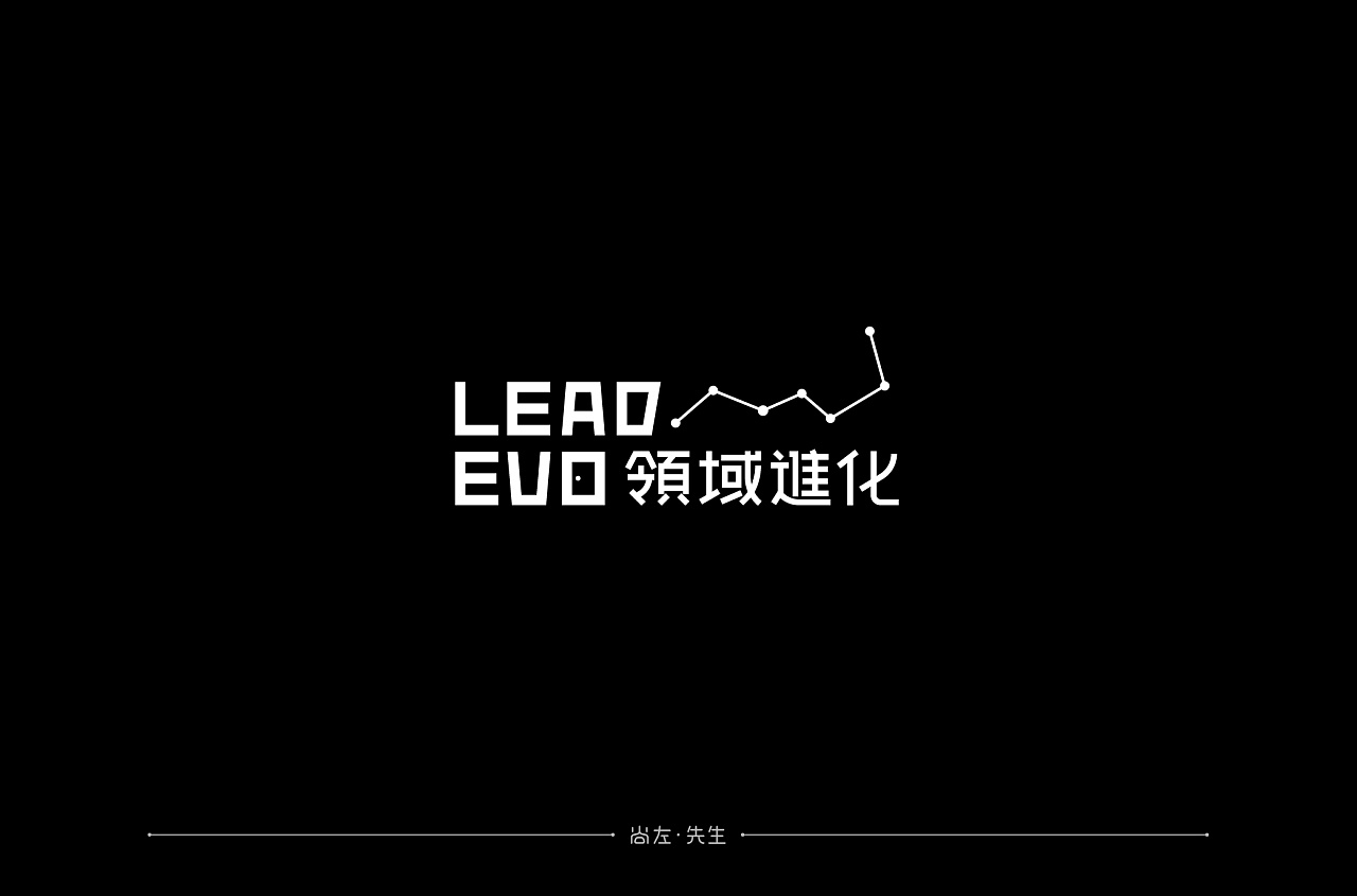 Chinese Creative Font Design-Font Design -30 Cases (Horizontal Form)