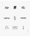 Chinese Creative Font Design-They have their own ideas