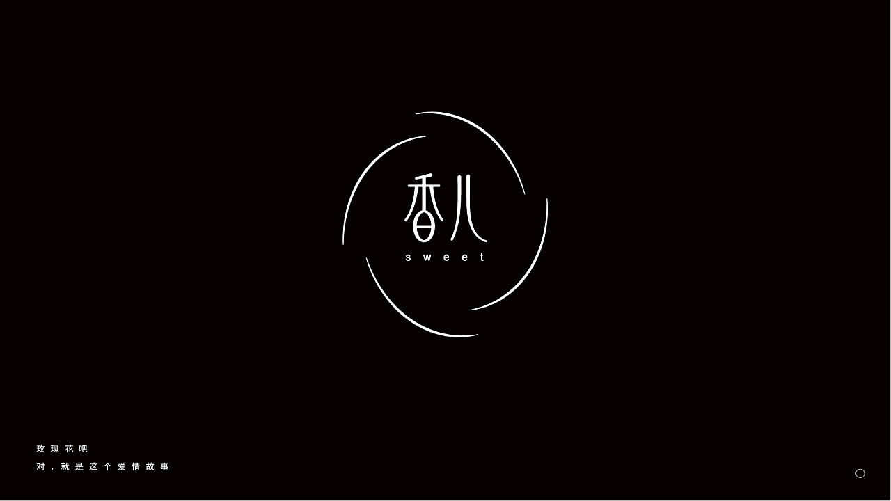 Chinese Creative Font Design-Try designing text with a computer.