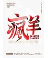 Chinese Creative Font Design-Adobe Illustrator-Pen-fountain pen-xiuli pen
