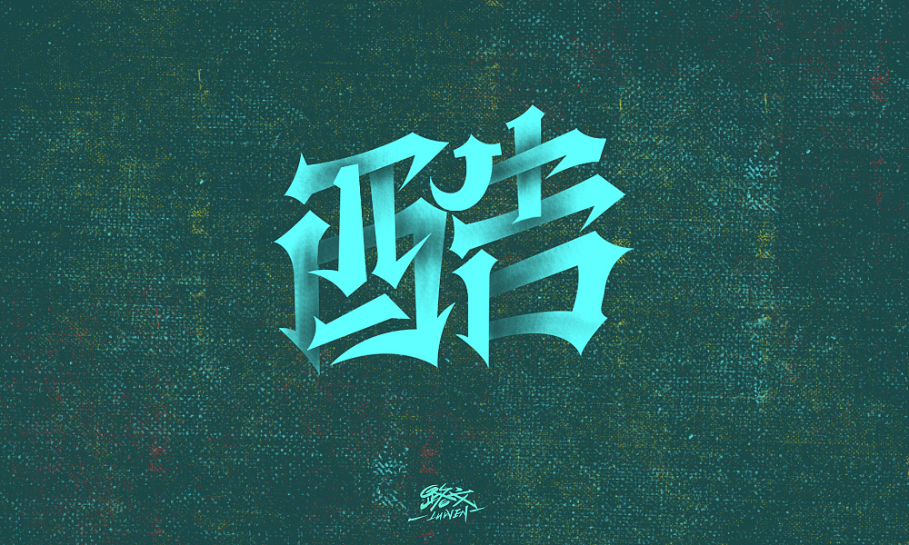 Creative font designs in different styles and backgrounds with cool as the theme.
