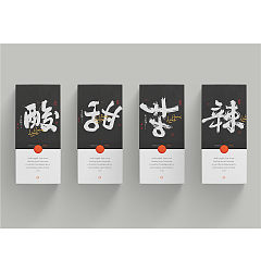 Permalink to Chinese Creative Font Design-The Hundred Flavors Life Series