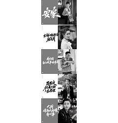 Permalink to Chinese Creative Font Design-Have you watched the TV series Anjia recently? Anyway, I was angry with the heroine's mother inside.