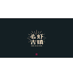 Permalink to Chinese Creative Font Design-Various styles of fonts are available here.