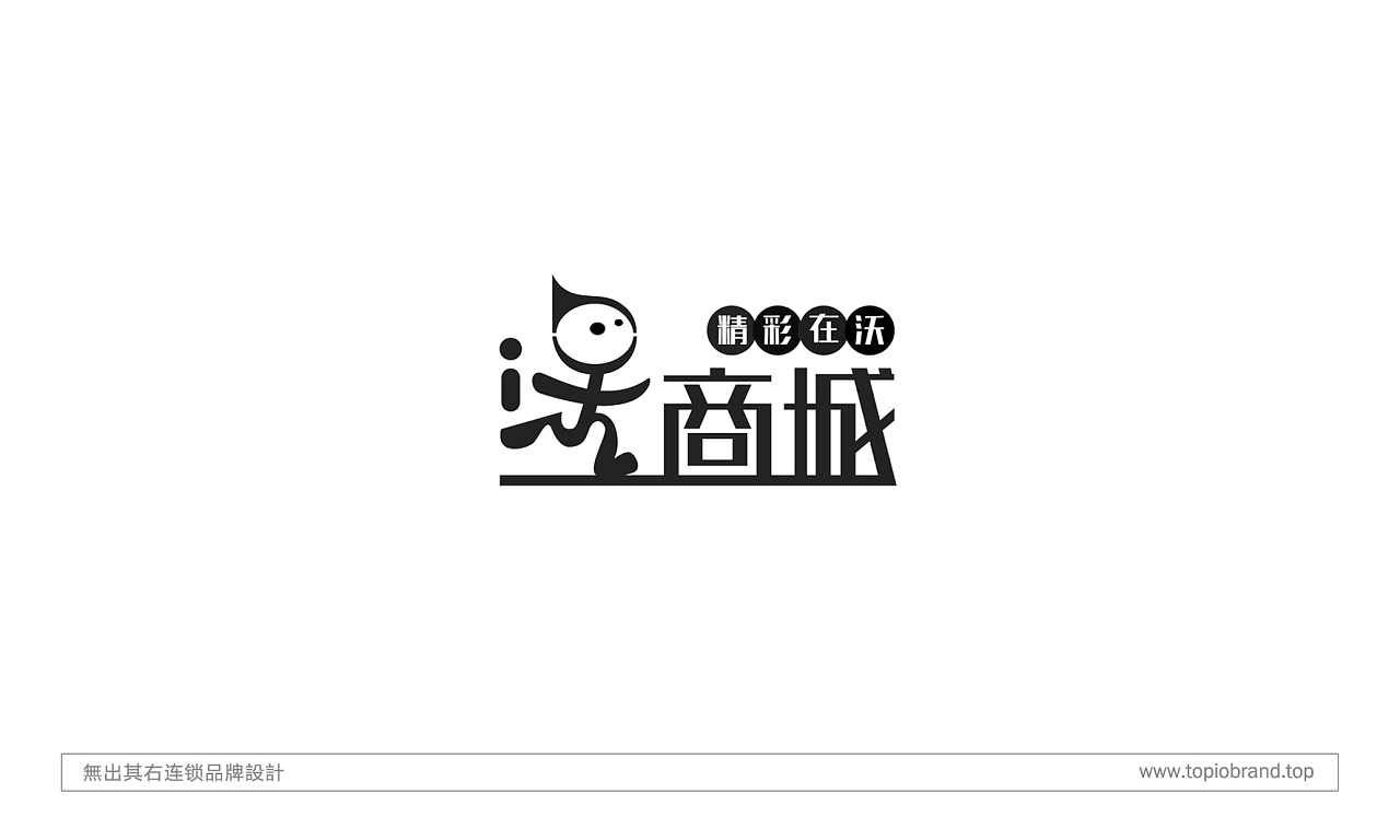 Chinese Creative Font Design-A Collection of Original LOGO Designs for Chain Brands