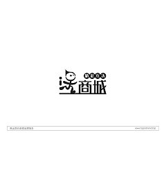 Permalink to Chinese Creative Font Design-A Collection of Original LOGO Designs for Chain Brands