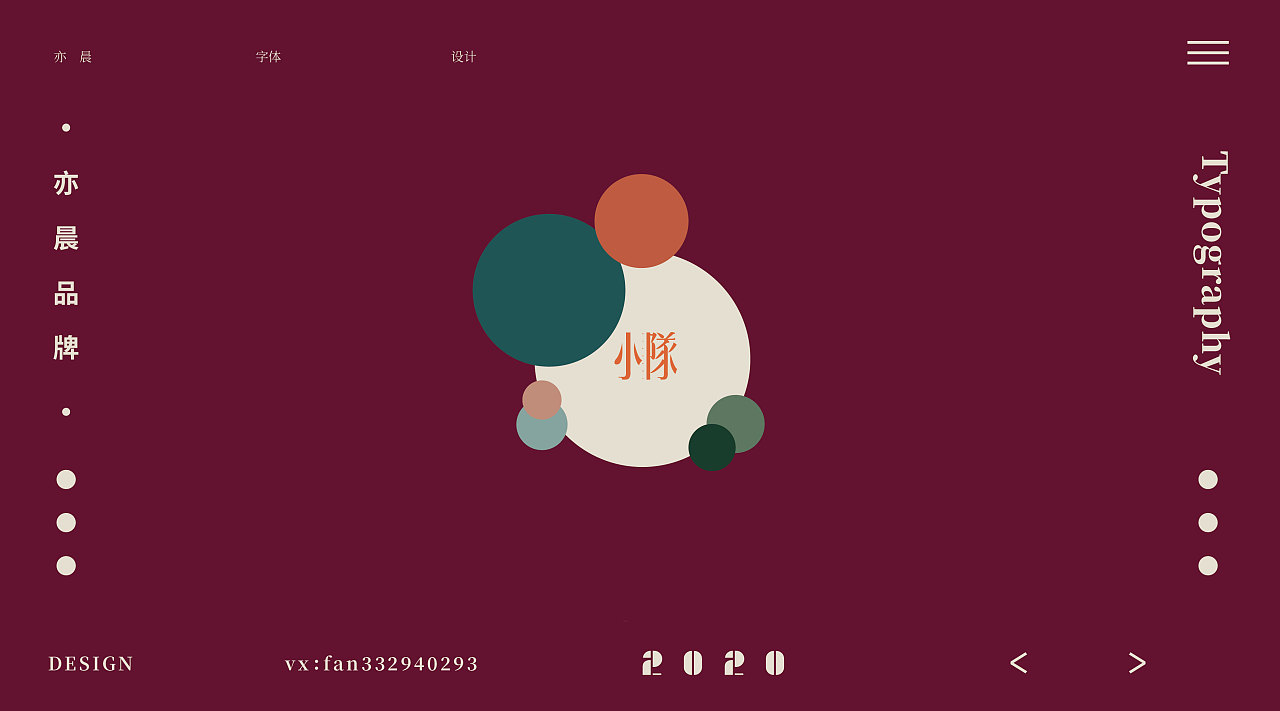 Typography- Font Design