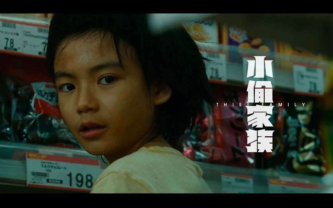 Chinese Creative Font Design-Walking incessantly-a movie of Zhiyuhe, thinking about and thinking about, is an ordinary life.