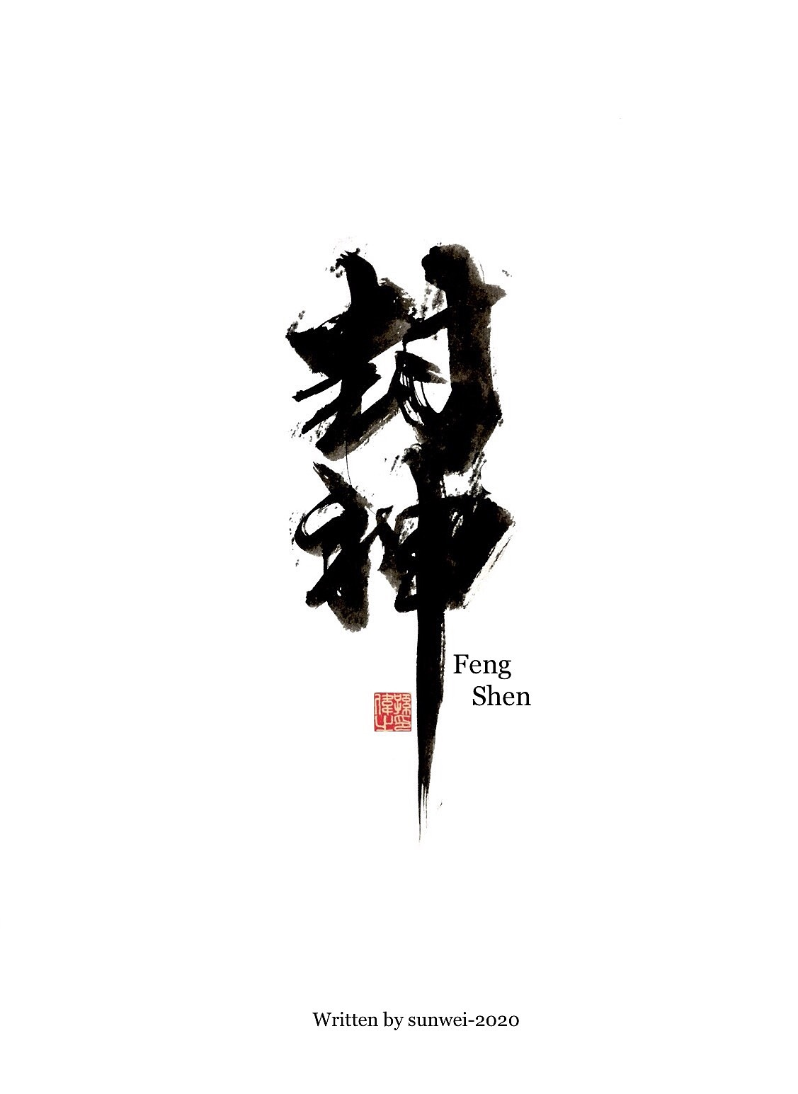 Chinese Creative Font Design-Chinese dragon, soaring and rising