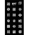 Chinese Creative Font Design-The N Changes of Xiang