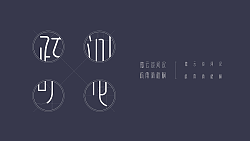 Chinese Creative Font Design-The Moderate Chinese Style
