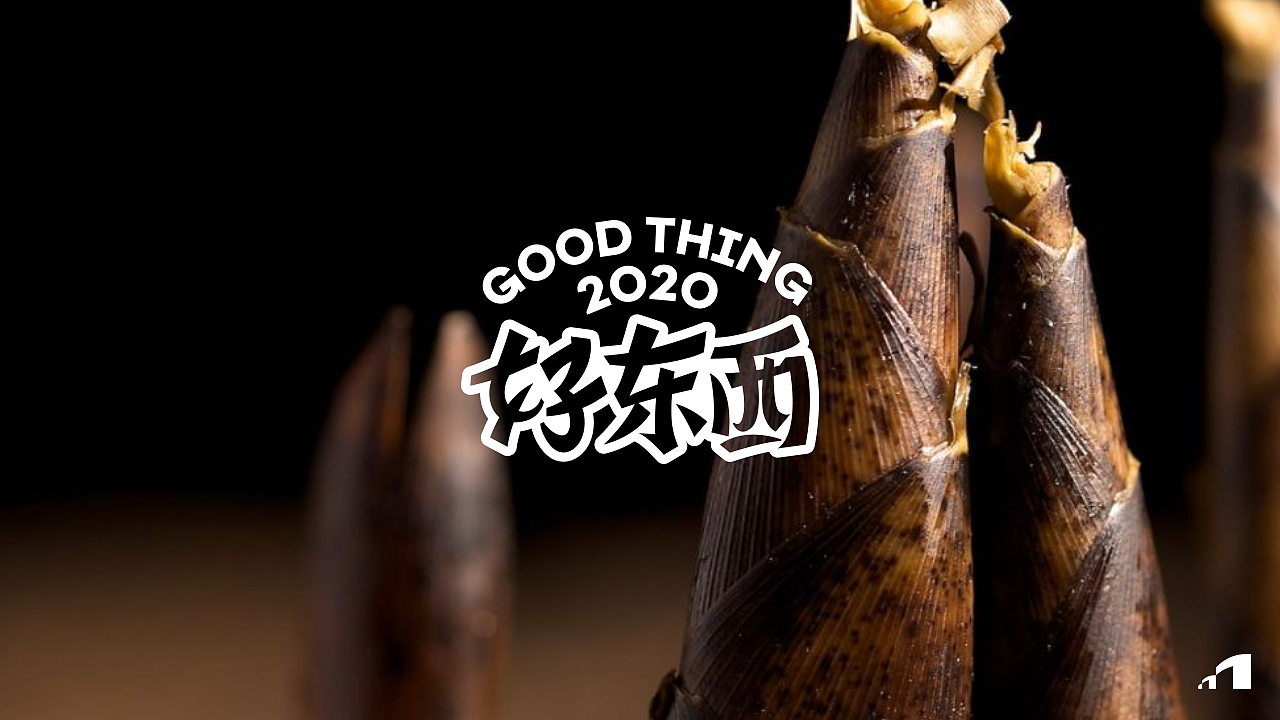 Chinese Creative Font Design-Study hard and make progress every day