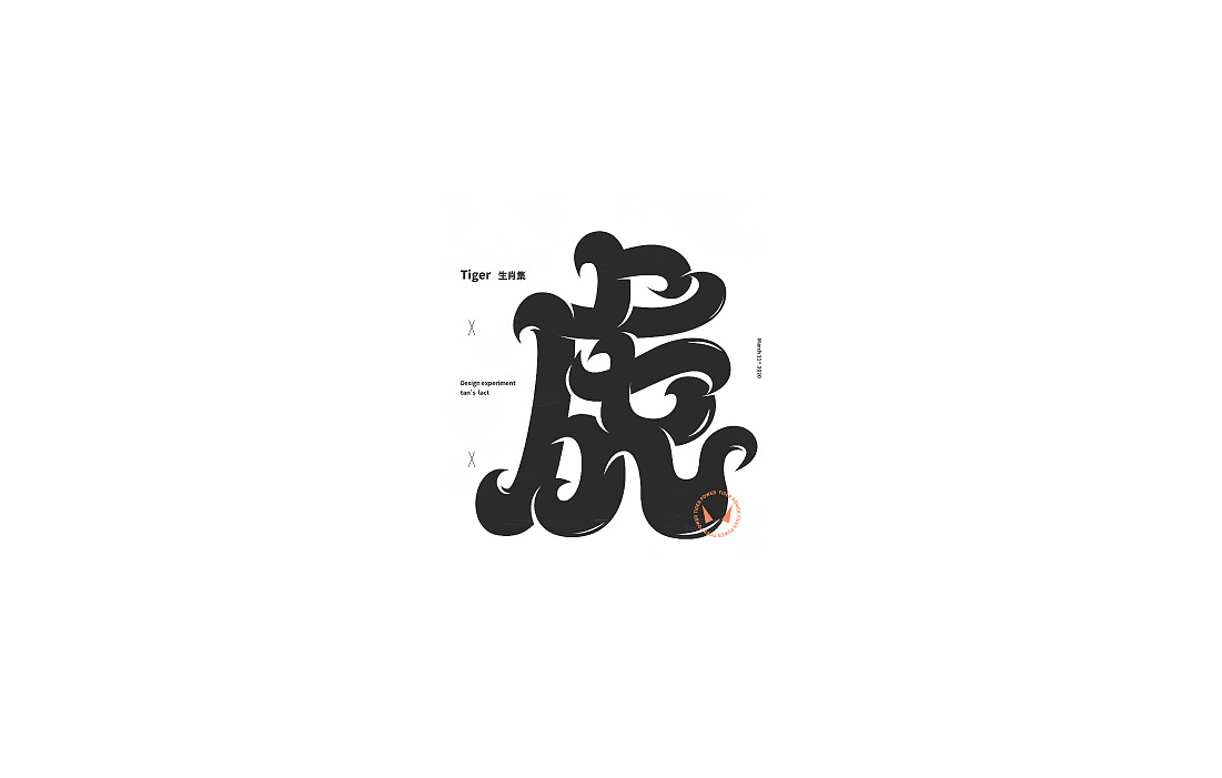 artistic calligraphy,lovely cat fonts