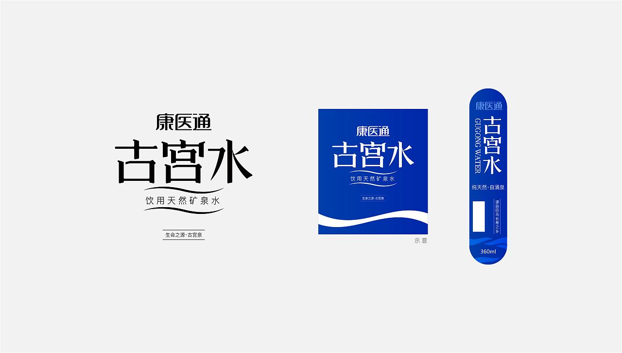 Chinese Creative Font Design-Some LOGO, lettering, font design