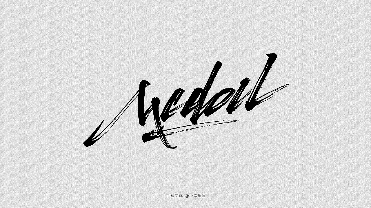 Stylish handwriting brush font design 3