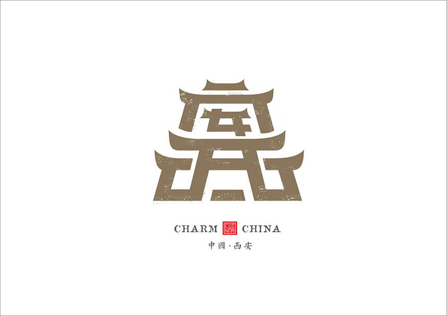 Restoring Children's Interest and Charm of Chinese Characters: Shi Changhong's Font Design