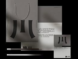 PETSHY Visual Identity & Packaging Design