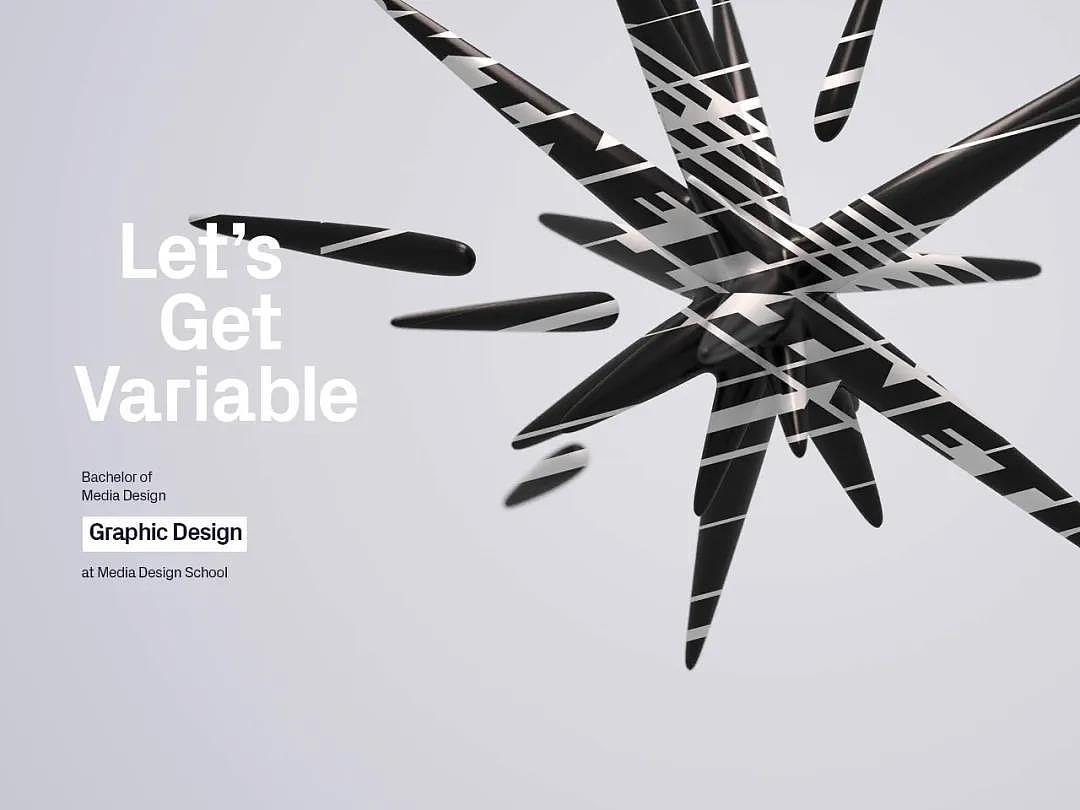 Brand Image Renewal of New Zealand Media Design Institute