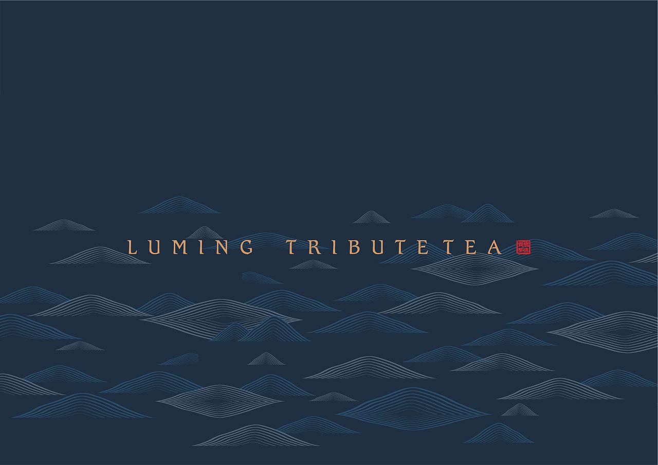 Tea Brand Packaging Design Company/A Design Originality