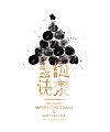 Christmas Poster x 3