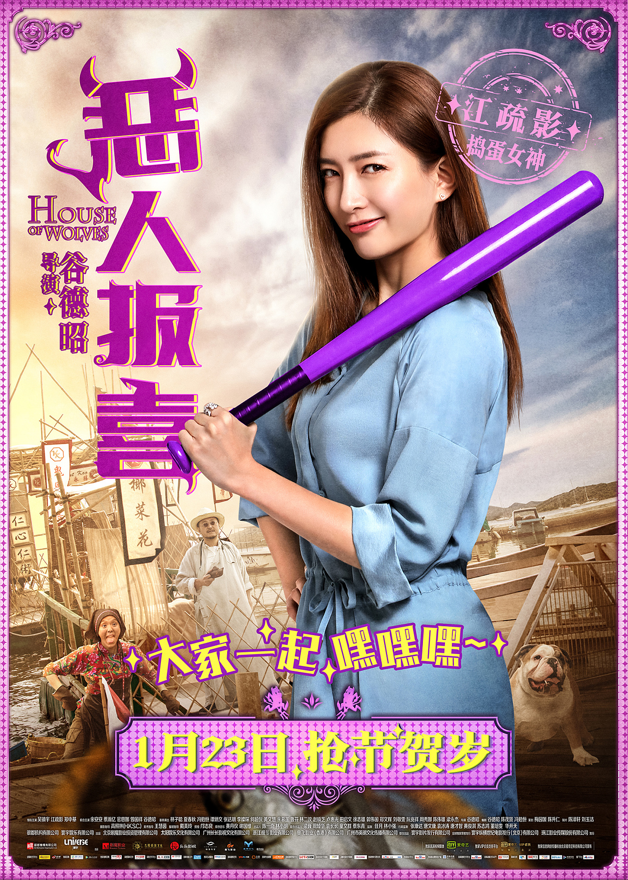 Movie Poster of