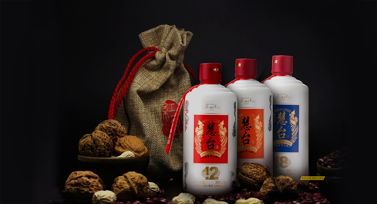 12P Packaging Design of Chinese Liquor