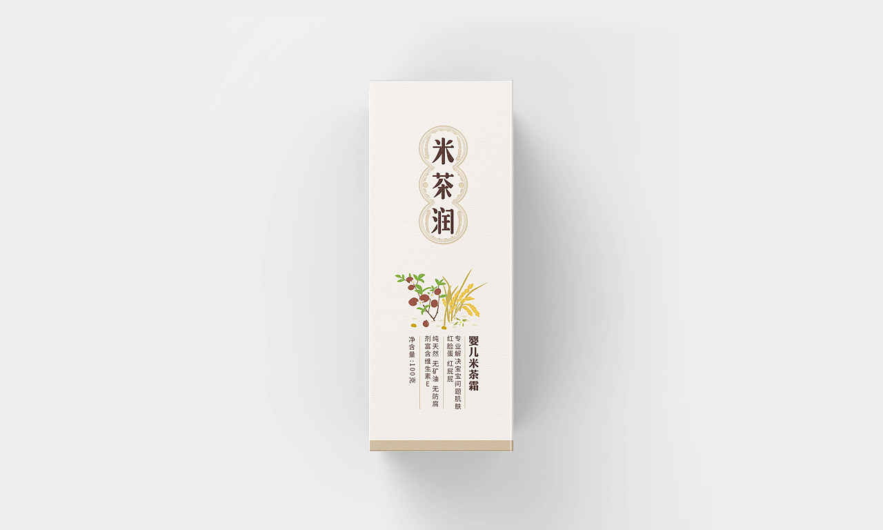 8P Outer package design of baby skin cream
