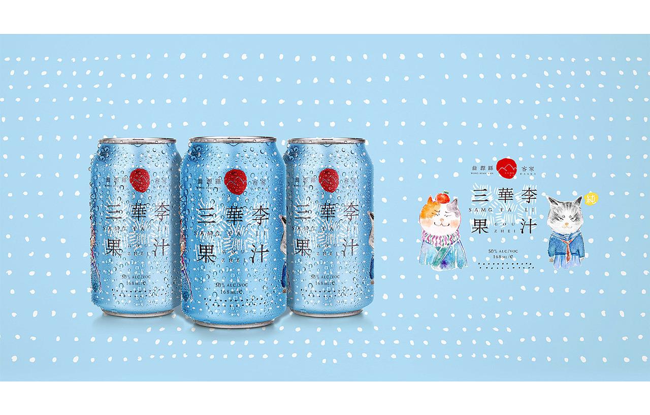 18P Wengyuan HAAKA- Fruit Juice Packaging