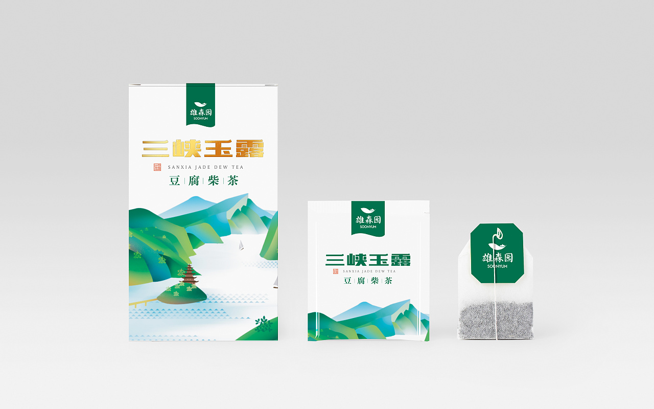25P The Brand Packaging Design of Xiong Senyuan