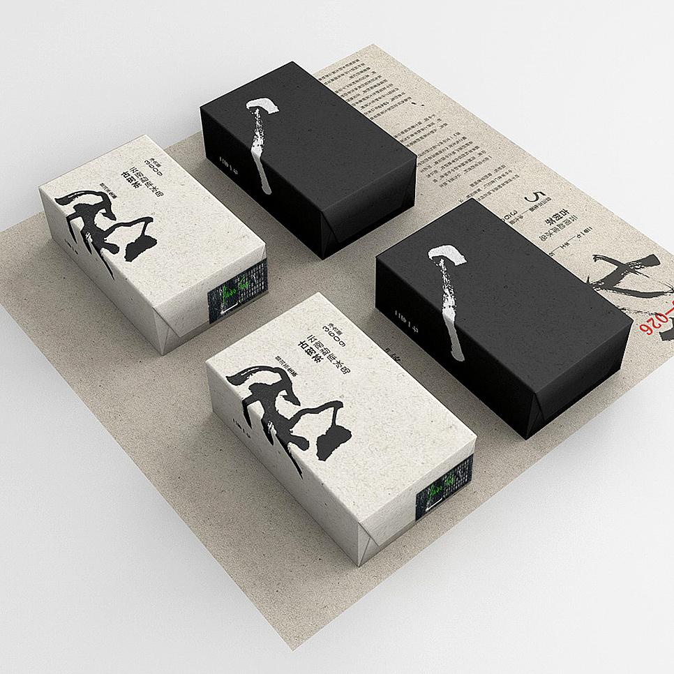 15P Unique product packaging design scheme