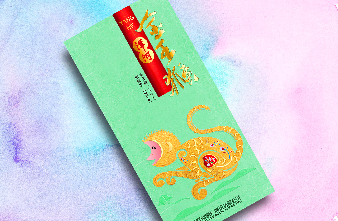 Packaging Design of Chinese Liquor-Yanghe