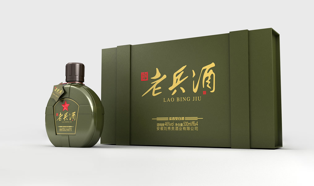 Veteran Wine-Military Sentiment-Xi Zhi Brand