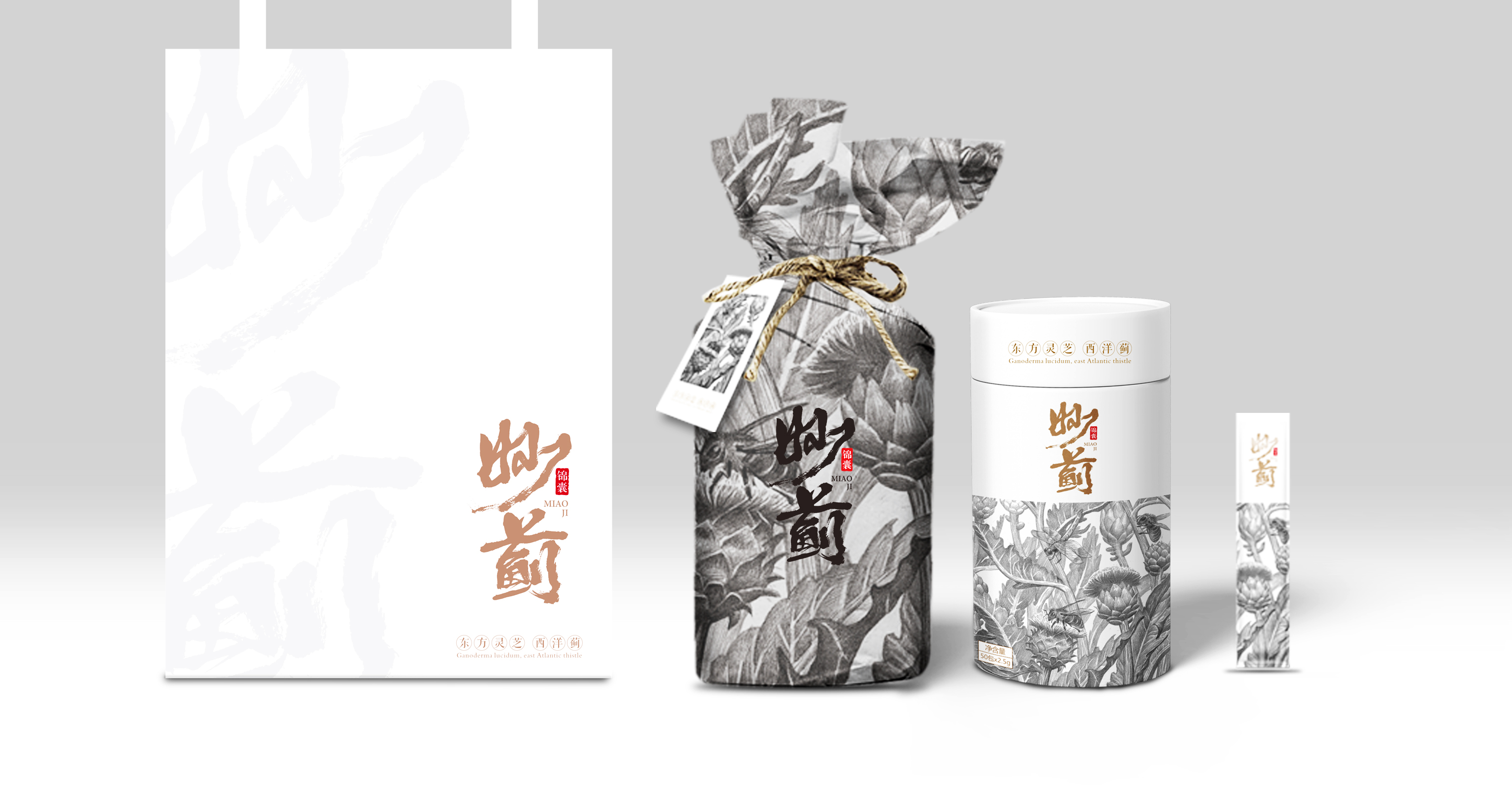 5P Packaging Design of Gift Boxes