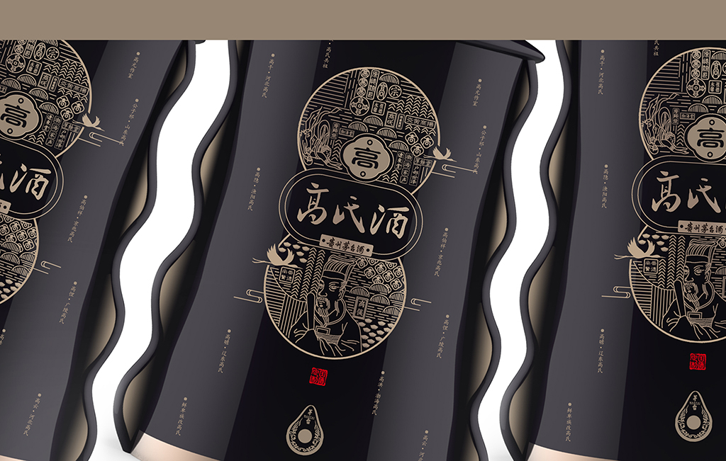 10P Moutai Custom Wine Packaging Design