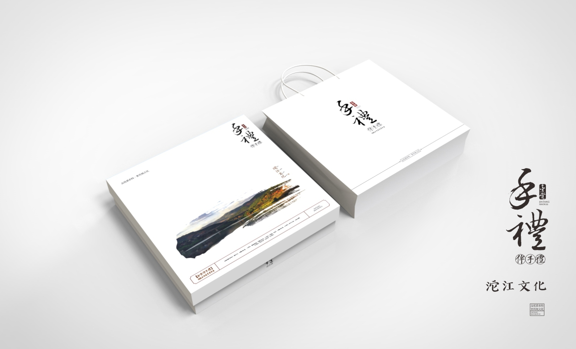13p Super Cool Chinese Style Extra Packaging Design