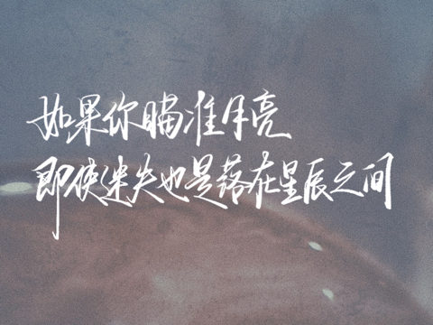 Interesting Chinese Creative Font Design-Love your love