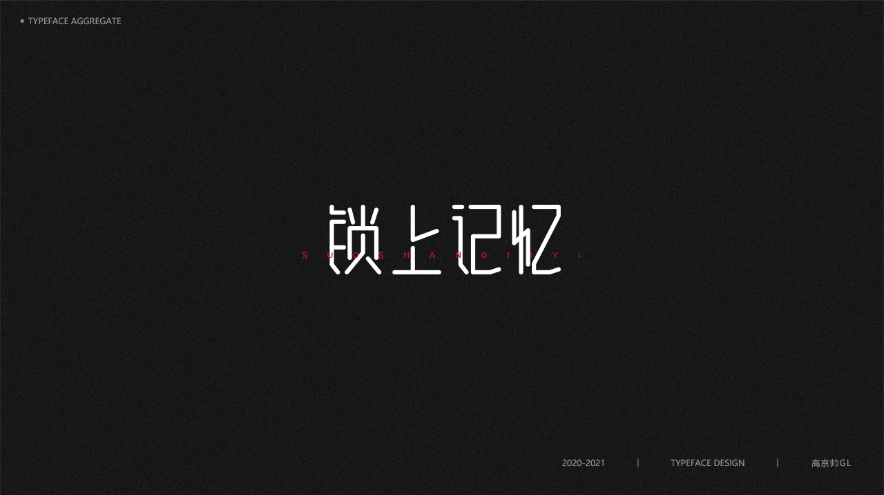 30P Font Design for Names of Chinese Songs