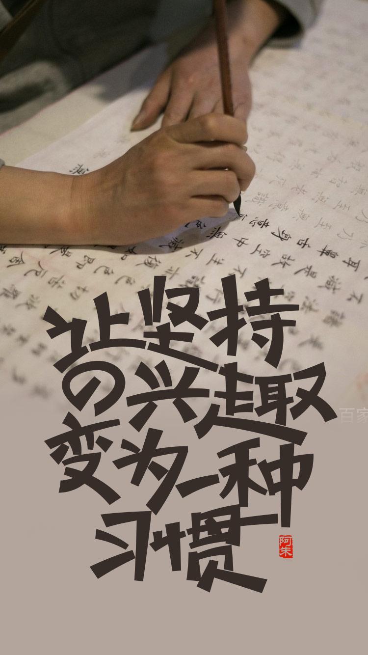 14P Handwritten writing Fonts