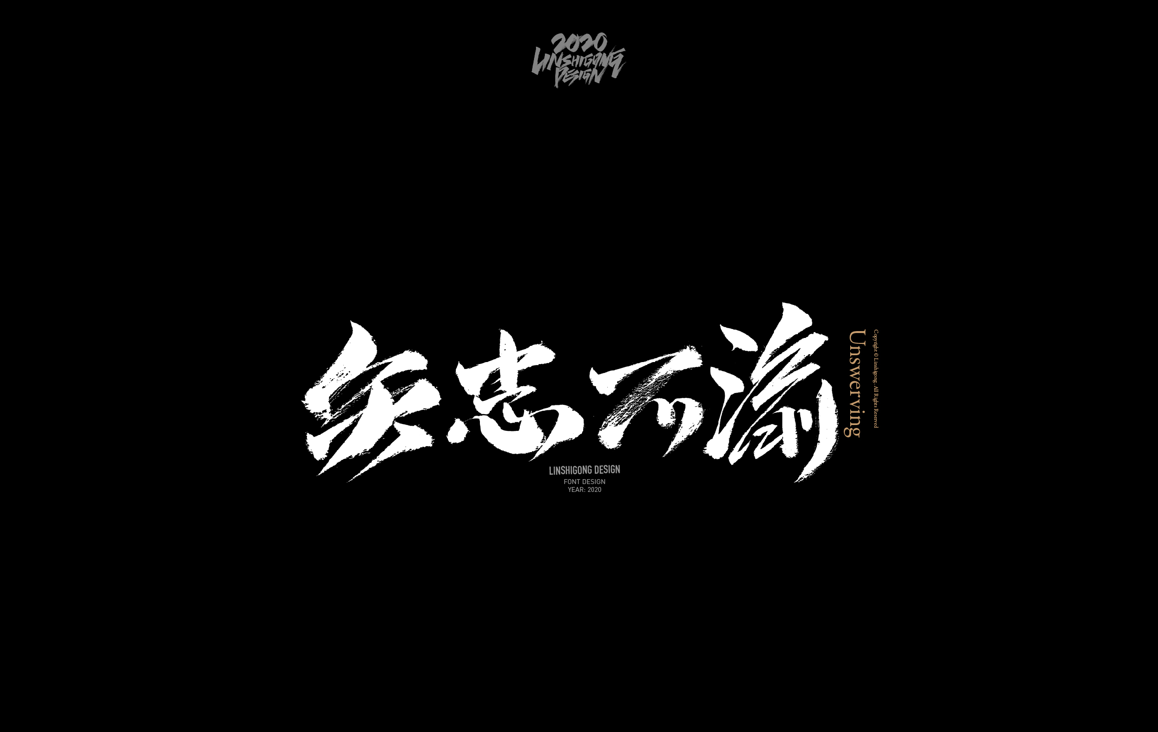 23P Powerful Chinese Font Design Style