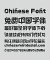 Witty New Work – Kids  Chinese Font-Simplified Chinese Fonts