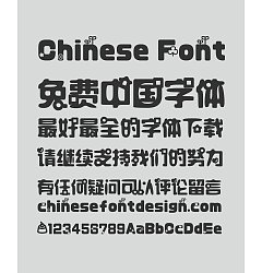 Permalink to Witty New Work – Kids  Chinese Font-Simplified Chinese Fonts