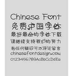 Permalink to Cute girly heart(Calista) Chinese Font-Simplified Chinese Fonts