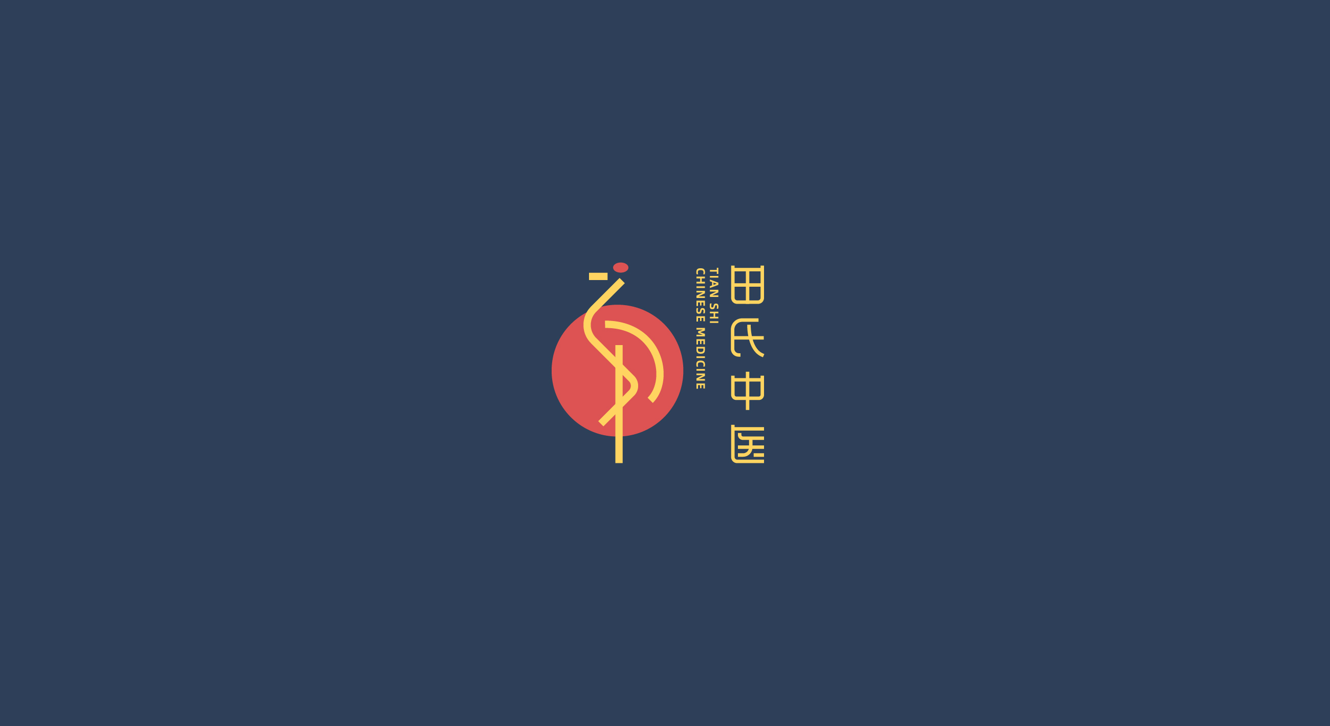 35P Selected Design Schemes of High Definition Chinese Font logo