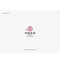 Permalink to 23P The Latest Chinese logos Creation and Design Scheme