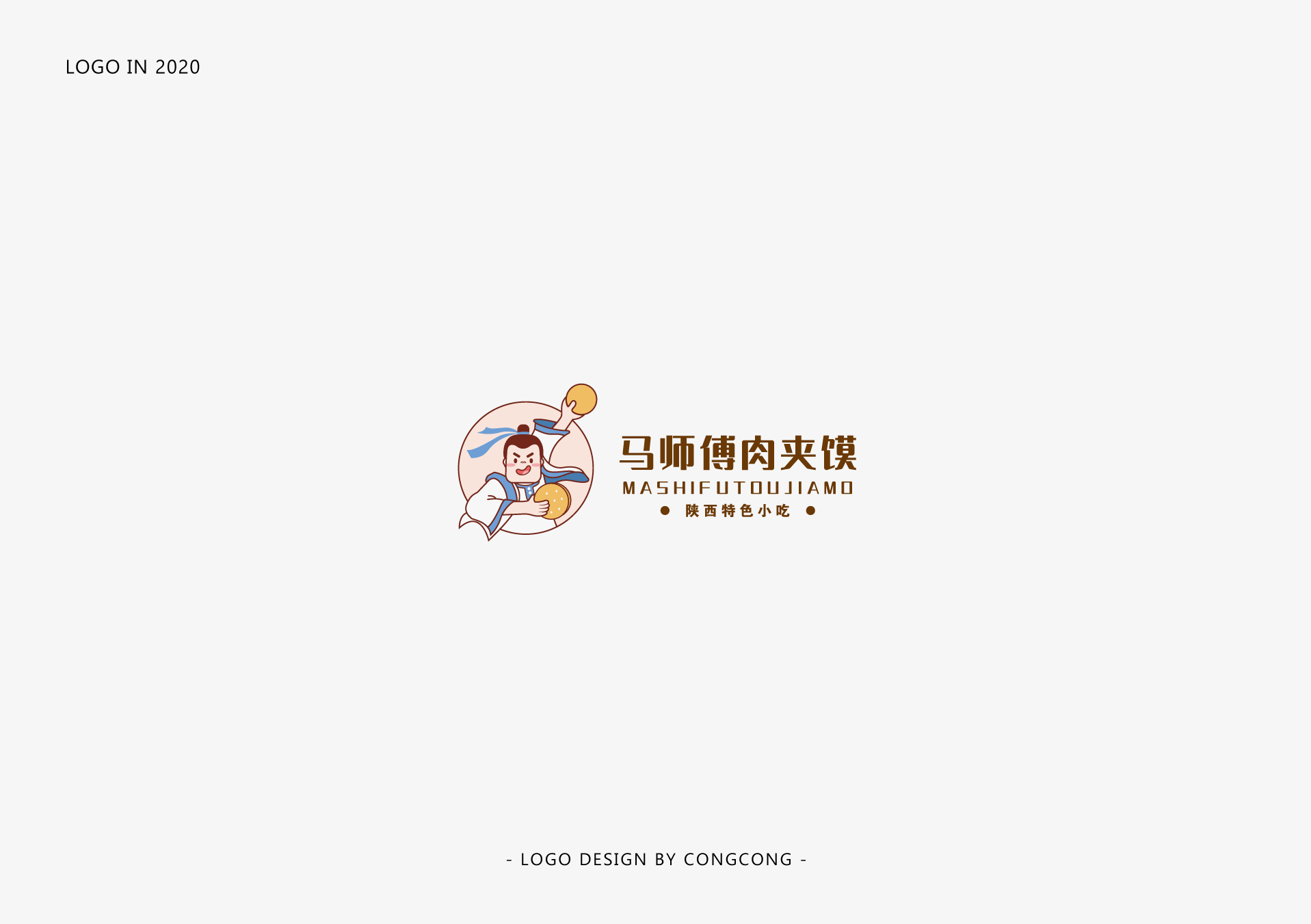 23P The Latest Chinese logos Creation and Design Scheme