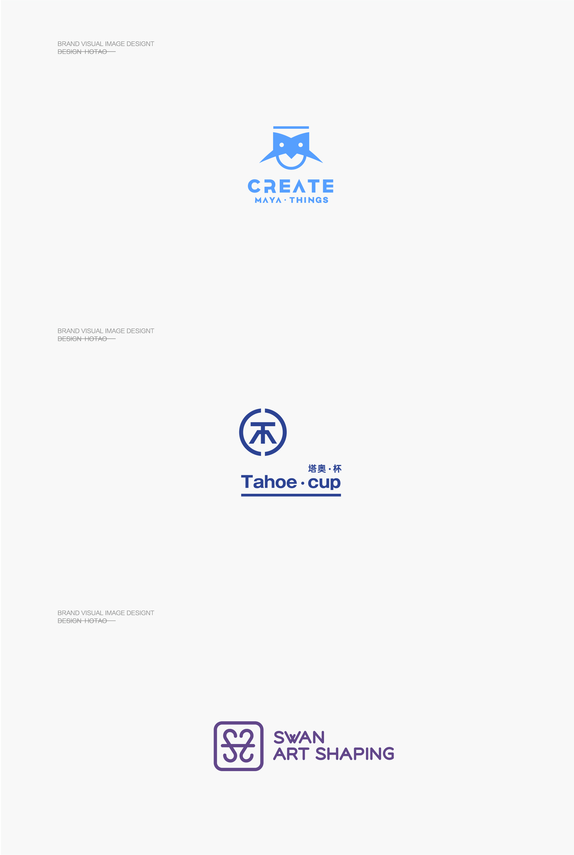 10P Chinese Commercial Font logo Production Practice
